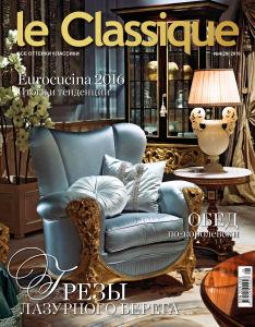 LC29 Cover Web