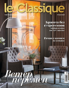 LC32 Cover